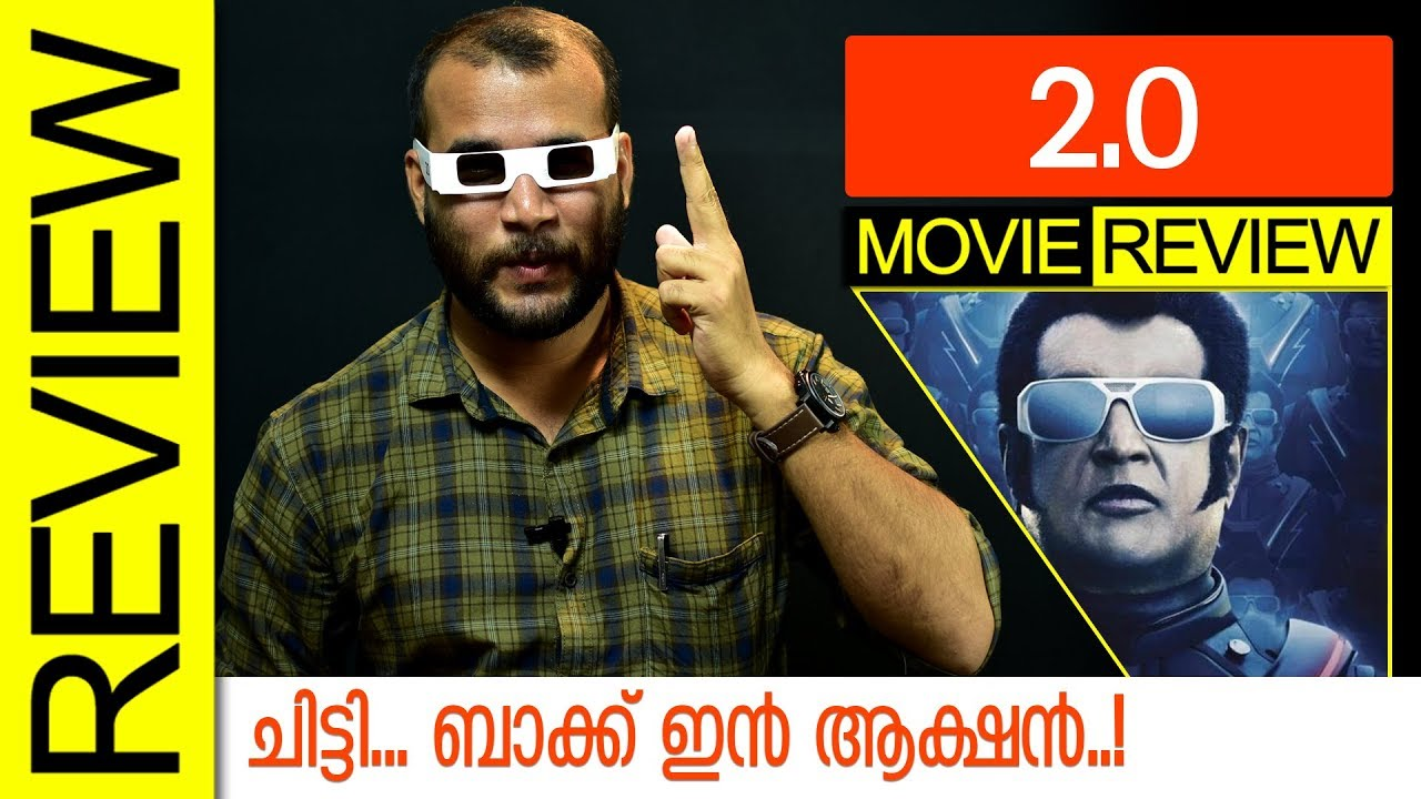 2.0 Tamil Movie Review by Sudhish Payyanur | Monsoon Media