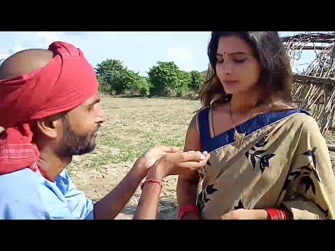 Download छिनारपन ढोंगी बाबा जी के !! #chhinarpan dhongi baba ji ke | भोजपुरी कॉमेडी !! नई भोजपुरी कॉमेडी