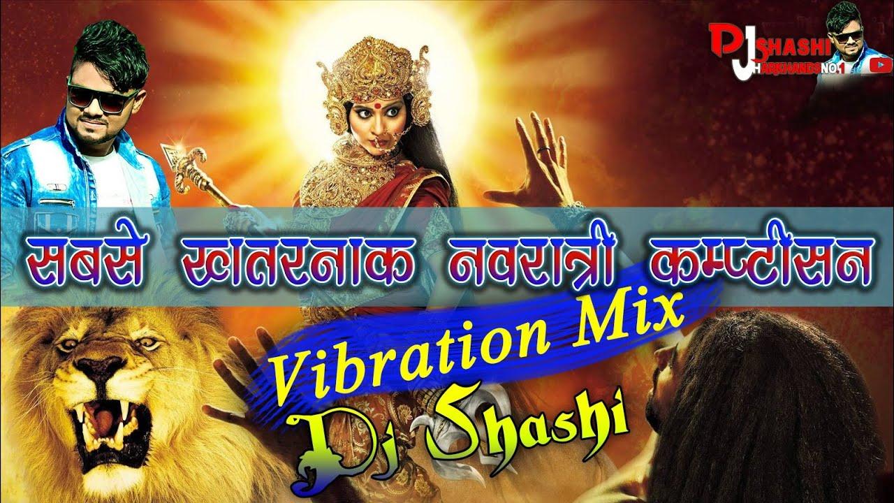 🐈 Bajrang dal dj shashi remix song download | BajrangDal