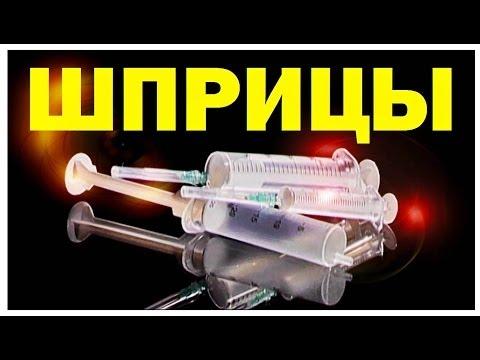 Галилео. Шприцы   производство   галилео   пушной   шприц   наука   injector   syringe   science   galileo   стс