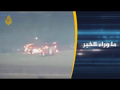 ماوراء الخبر- من يشعل النار بغزة ومن ينهيها؟  - نشر قبل 11 ساعة