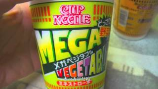 Cup Noodle MEGA VEGETABLE メガベジタブル