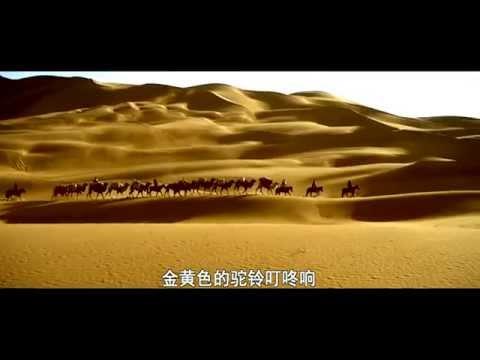 """Camel Caravan"" - 1/14, Китай, 2012 год."
