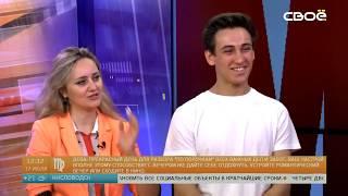 прямой эфир на канале СВОЕ ТВ от 17 июня НЕДЕТСКИЙ СПОРТ