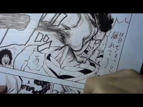 Yusuke Murata Live Drawing Summer 2018 #21