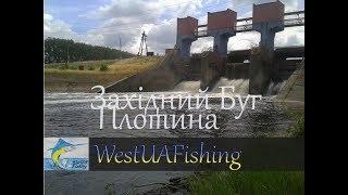 Рибалка на річці Західний Буг. Плотина