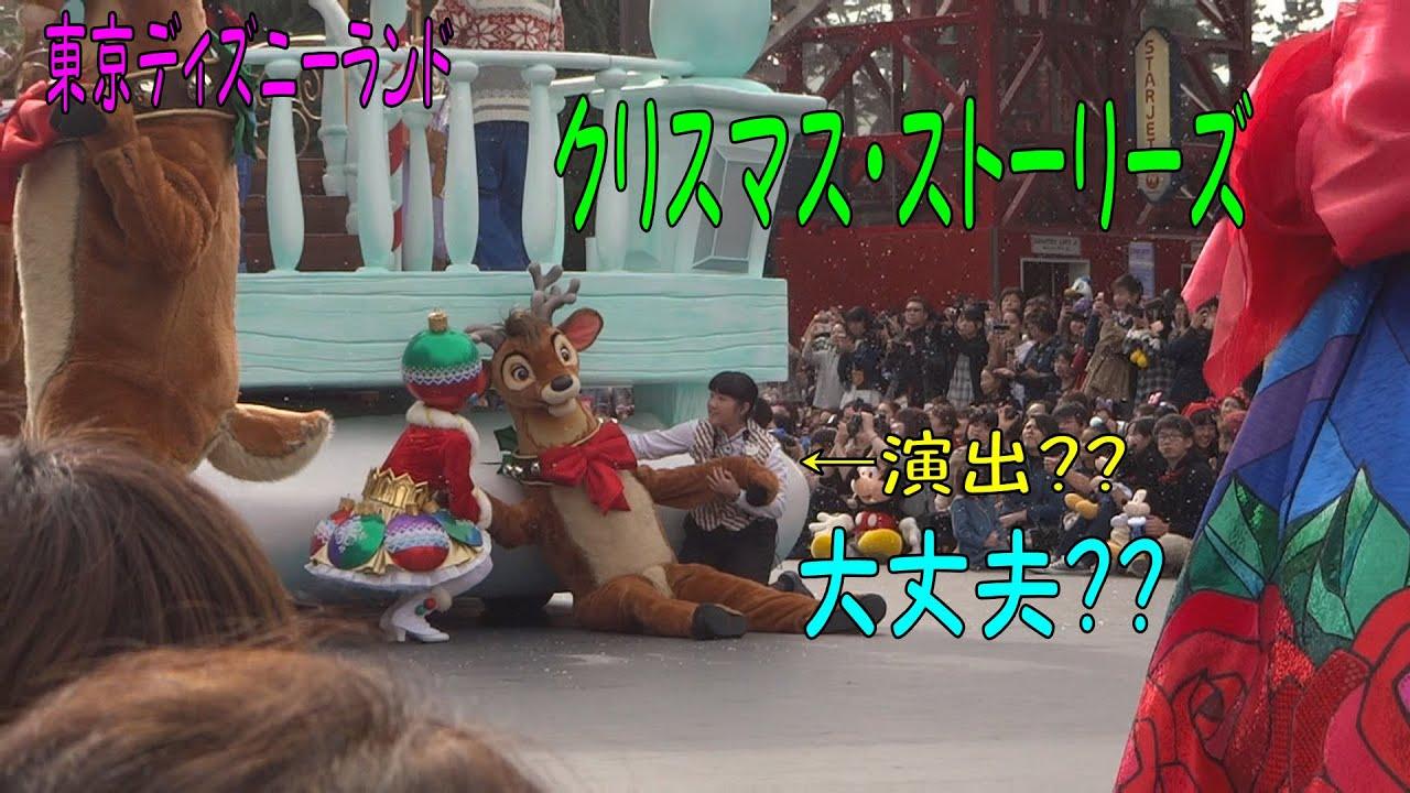 #2【tokyo ディズニーランド】ディズニー・クリスマス・ストーリーズ:トナカイ大丈夫か!!