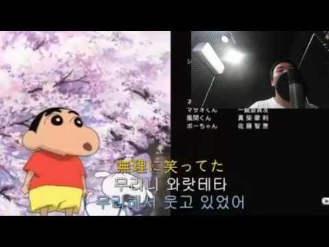 『歌いました』 Seamo - Cry Baby + ひぐらしのなく頃に - You Vocal cover