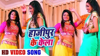 Tu Ta Lagelu Hasin - Vivek Kumar Mahto - Bhojpuri Hit Song 2018 New.mp3