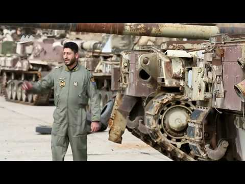 Iran Army Ground Force, Chieftain Tank upgrading & maintenance center بروزرساني تانك چيفتن ارتش