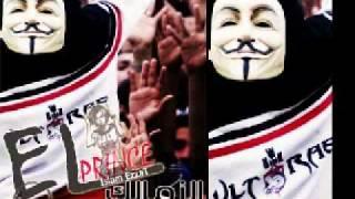 الزمالك يا عمرى - All Zamalek Ya Omry - UWK