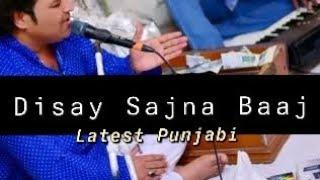 Disay Sajna Bad | Audio - Shahid Ali Nusrat | Latest Punjabi | Suristaan Music