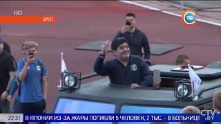 Марадона в броневике приехал на матч в Бресте