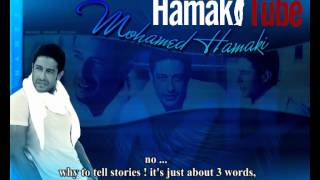 Mohamed Hamaki - Aalo Fiki (English Subtitle) | محمد حماقى - قالو فيكي