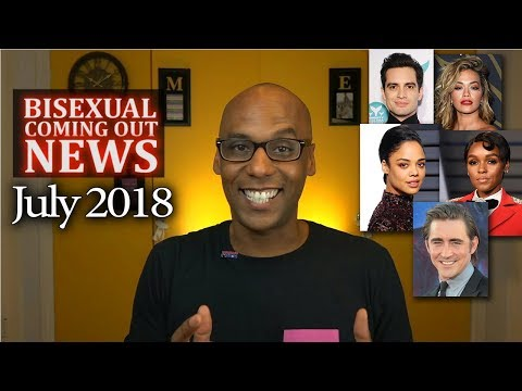 Bisexual Coming Out News - July 2018 (Brendon Urie, Rita Ora, Janelle Monae, and Tessa Thompson) Mp3