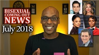 Bisexual Coming Out News - July 2018 (Brendon Urie, Rita Ora, Janelle Monae, and Tessa Thompson)