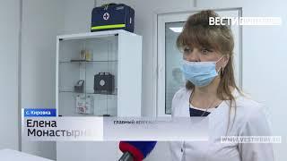 Медицина пришла в Ольховку с новыми ФАПами