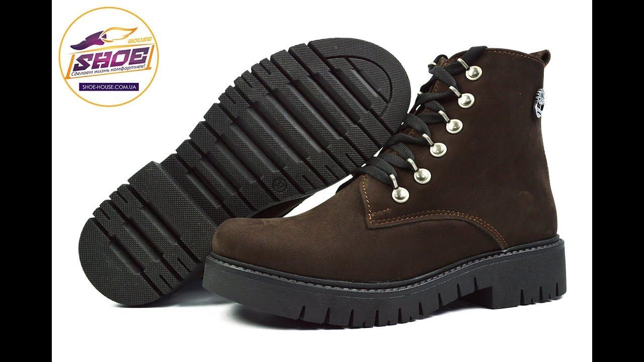 Интернет-магазин timberland предлагает широкий выбор ботинок для взрослых и детей. Прямые поставки из сша!. Звоните: +7 (495) 150 11 07.