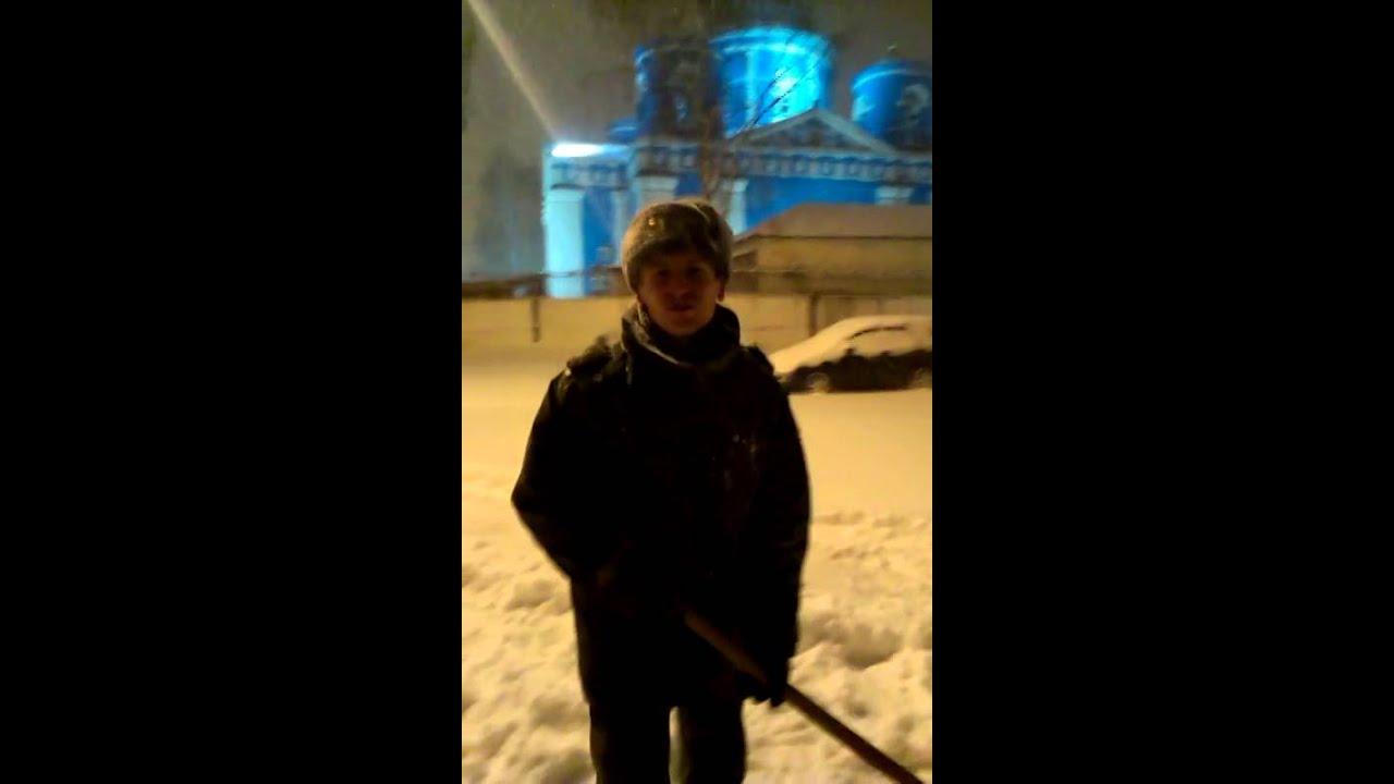 Я люблю снег армия приколы