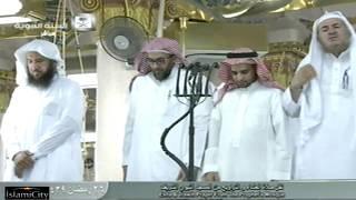 Day 27 - Full Taraweeh Madinah 2018 - Ramadan 1439 AH - Recite Quran 58:1 w/ French Subtitle