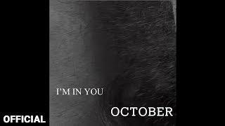 I'm in you (full ver.) - 악토버(OCTOBER)