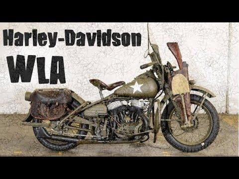 Harley-Davidson WLA - легендарный армейский мотоцикл