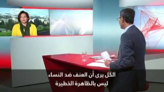 هادية بلحاج يوسف: المرأة العربية مستباحة في العالم العربي كله
