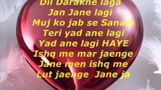 Rahim shah urdu song