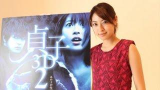 8月30日に公開した貞子3D2に出演している瀧本美織 お休みの日はど...