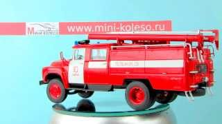 1:43 ЗІЛ-130 АЦ-40 63Б — колекційна масштабна модель