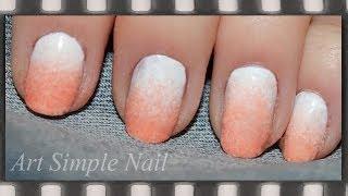 Градиентный маникюр | Ombre Gradient Nails