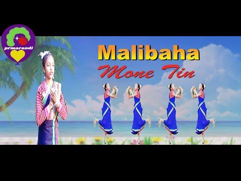 Malibaha Mone Tin/New Video/Ashmi