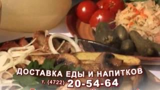 Кафе-бар Казачок