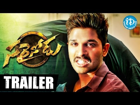 Sarainodu New Trailer - Allu Arjun ||...