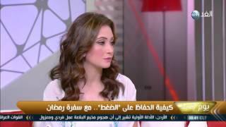 فيديو..إستشارى جهاز هضمى يحذر من إهمال وجبة السحور