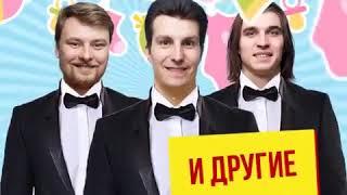 Спектакль Женихи + Саратов