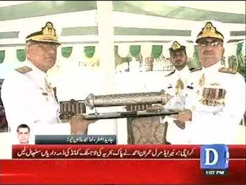 REAR ADMIRAL IMRAN AHMAD TAKES OVER AS COMMANDER LOGISTICS OF PAKISTAN NAVY Dawn TV