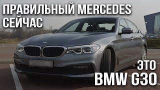 Тестдрайв: BMW 5-er G30
