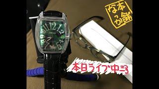 見覚えある時計やろ?🤣 ガッキー時計 検索動画 15