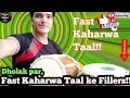 dholak par fast kaharwa! fast dugun kaharwa Fillers on Dholak! How to play fast kaharwa! फास्ट कहरवा