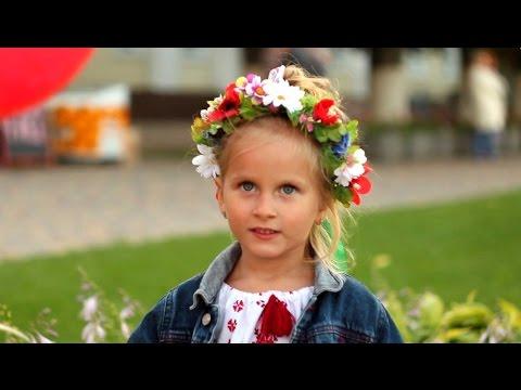 Как в Борисполе День флага о...