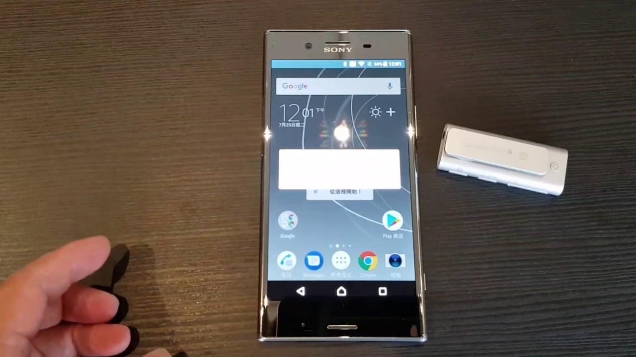 Sony Sbh56 Pair With Xperia Xz Premium Etnews 3c Youtube