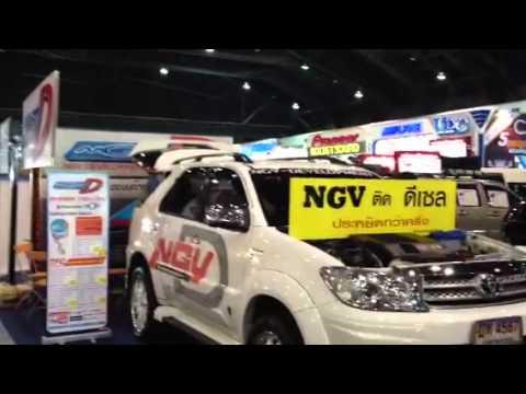 Motor expo2011ทางNgv developmentนำรถfortunerติดNgv tfc5มาเป