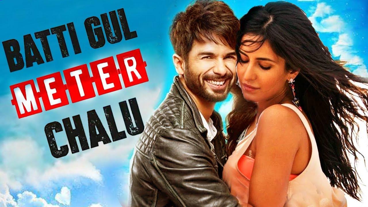 Batti Gul Meter Chalu में Shahid Kapoor के साथ रोमांस