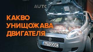 Смяна на FIAT Държач, окачване на стабилизатора - съвети за поддръжка