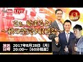 【株式テクニカル講座】さぁ、始まるよ!〜秋の空売り収穫祭〜