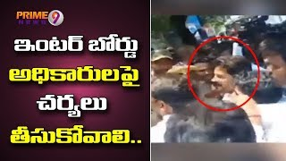Revanth reddy arrested, High Tension Continued At Nampally Inter Board | Prime9 News