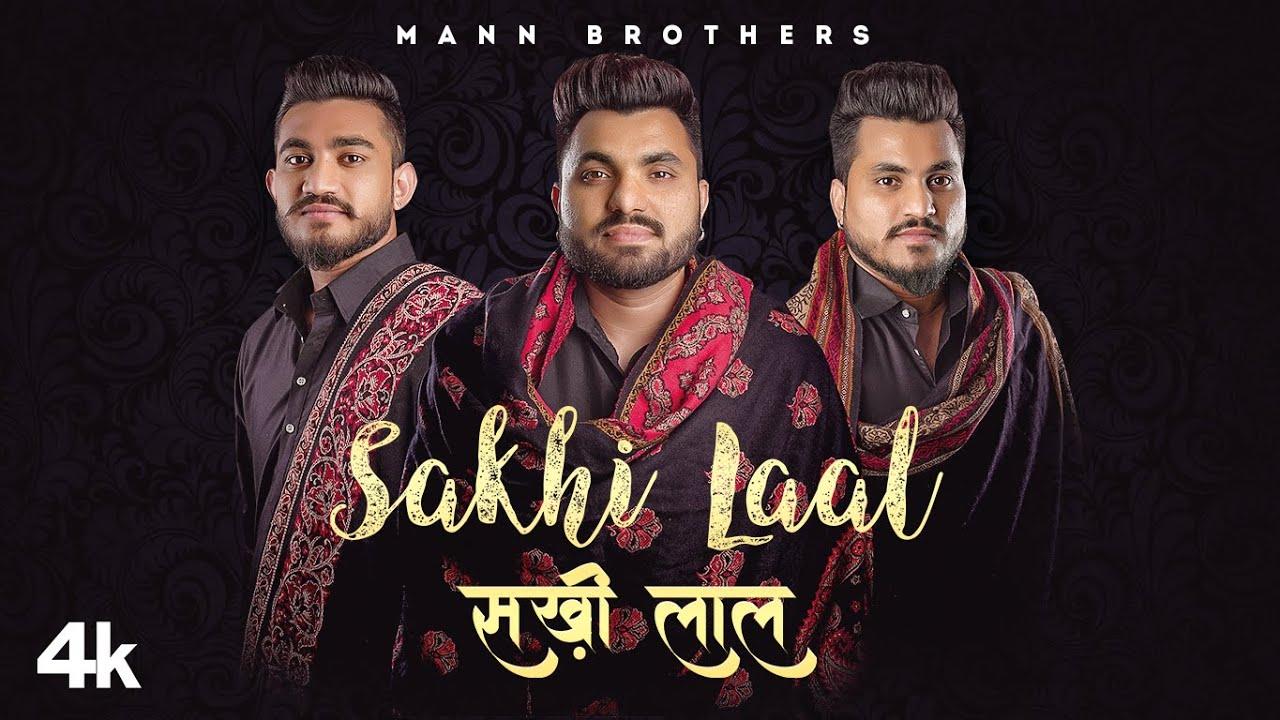 Sakhi Laal (Full Song) Mann Brothers   Piyush Ujjainwal   Malaram   Latest Punjabi Songs 2021