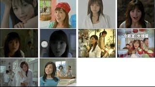 国仲涼子 CM 11種 東芝 TOSHIBA 2004~2006 2004-01 大清快[30s] 2004-02...