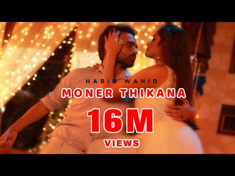Habib Wahid New Song 2016 - Official || Moner Thikana || Full Track